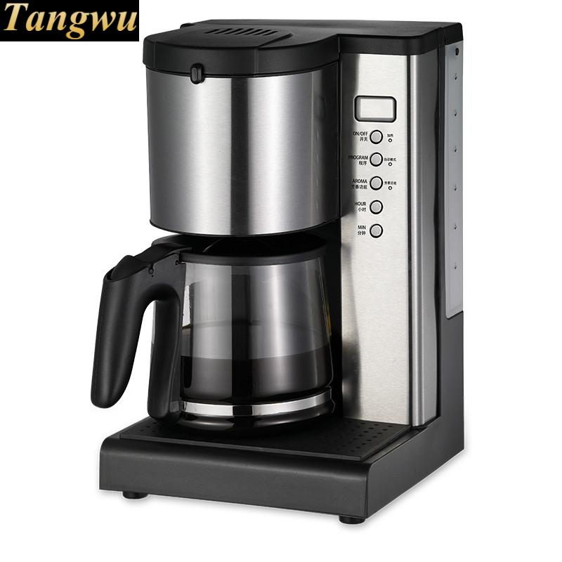 Electronic home commercial automatic coffee machineElectronic home commercial automatic coffee machine