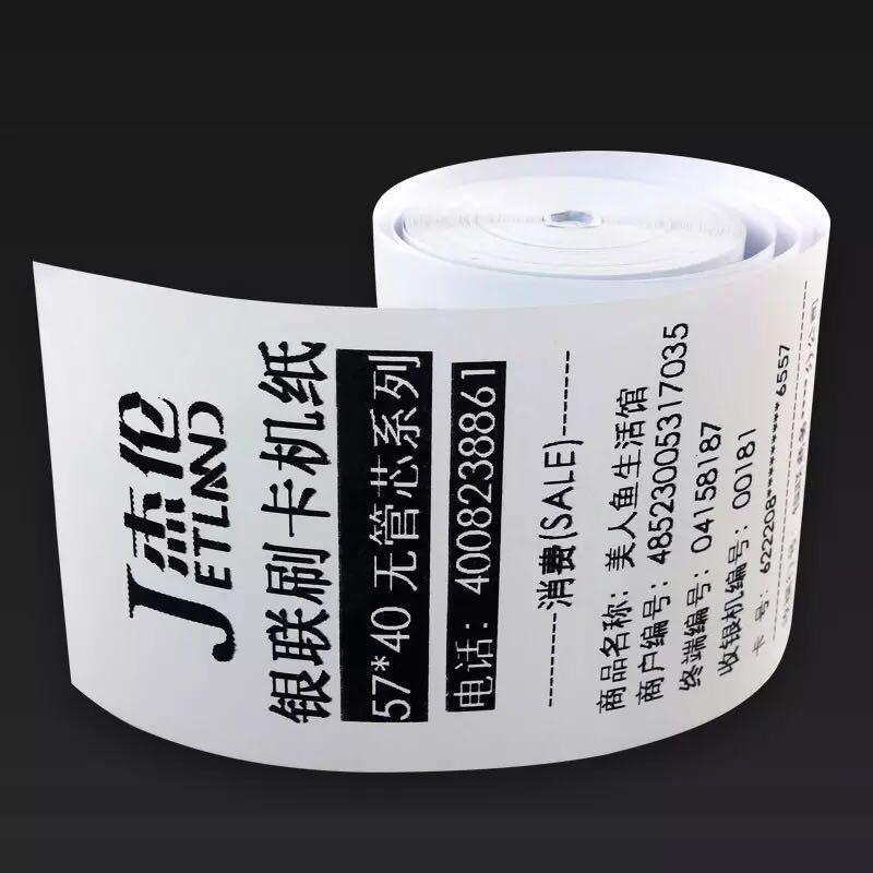 6 Rolls Jetland Thermal Paper 57 X 40 Mm No Core BPA Free  2 1/4