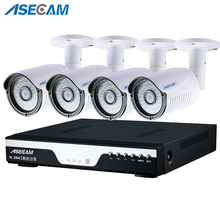 Super 4MP 4CH HD CCTV Camera DVR AHD Outdoor Security Camera System Kit P2P Surveillance Motion detection Infrared Night Vision a vision based motion capture system