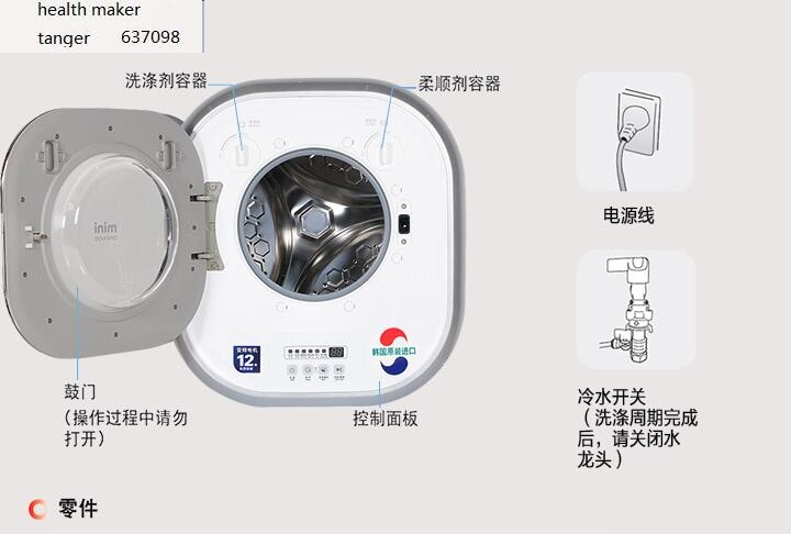 daewoo xqg30 881e 2 5kg small wall type automatic frequency of drum rh aliexpress com Washer Dryer Combo Front Load Dryer