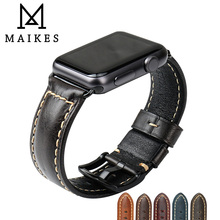 hot deal buy good quality leather strap for apple watch band 42mm 38mm greasedleather watchbands for apple watch strap black iwatch wristband