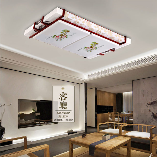 Online shop chinese simple style wooden led ceiling lights 110v220v chinese simple style wooden led ceiling lights 110v220v sheepskin modern ceiling light living room home decor ceiling fixture aloadofball Gallery
