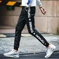 TG6255Cheap wholesale 2016 new Haroun pants sweatpants nine minutes of pants beam foot foot trousers slacks male
