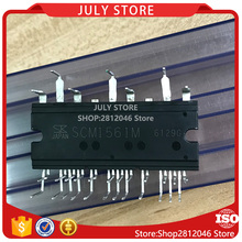 цены на FREE SHIPPING SCM1561M SCM1561MF 2/PCS NEW MODULE в интернет-магазинах