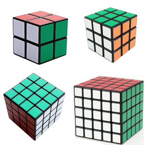 Speed Magic Cube 5x5 2x2x2 3x3x3 4x4x4 Professional Educational Puzzle Toys For Children Learning Cubo Magico Kids Toys