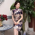 Shanghai Story Short SLeeve Qipao Short cheongsam vintage Cheongsam chinese traditional clothing national trend Oriental dress