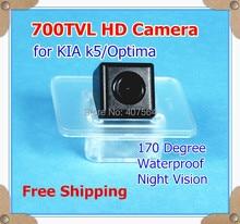 700TVL !! Car parking reverse rear view camera for KIA k5/Optima waterproof 170 Degree night vision