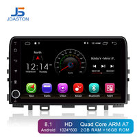 JDASTON Android 8.1 Car DVD Player For KIA RIO 2017 2018 2 Din Car Radio GPS Navigation Stereo WIFI Multimedia Head unit RDS USB
