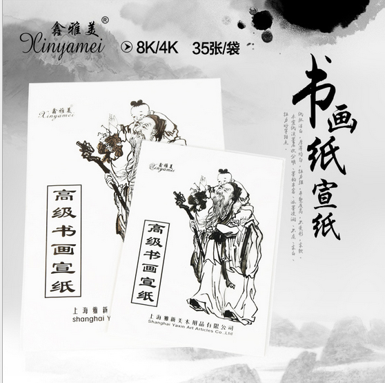35pcs/set Rice Paper Chinese Painting And Calligraphy Paper 52.5*37cm 4K Painting  Art Paper Supplies ACS006