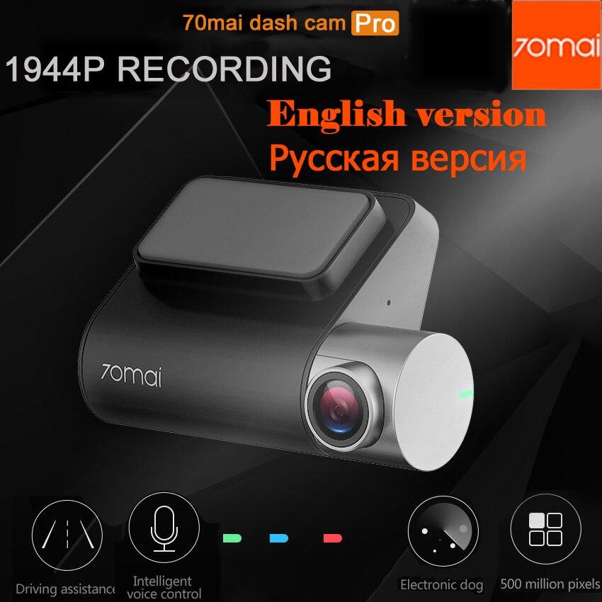xiaomi 70mai pro регистратор автомобильный новый видеорегистраторы автомобильные IMX335 Wi Fi 1994P HD видеорегистратор xiaomi Голос интеллектуальный управ...