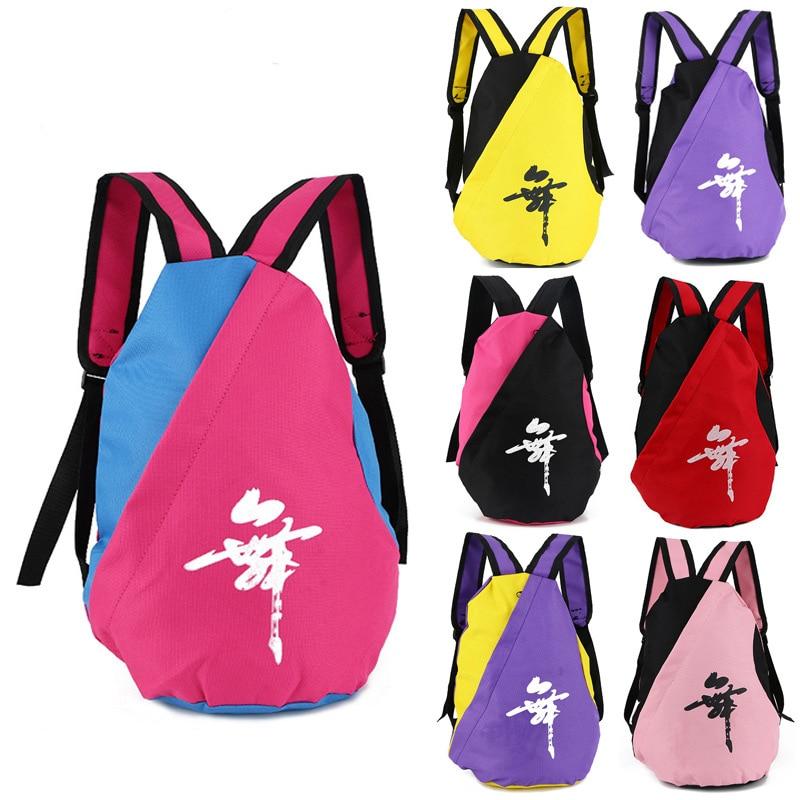Girls Nylon Gymnastics Latin Ballet Dance Bags Ballerina Backpack For Kid Shoulders Bag Dancing Accessories