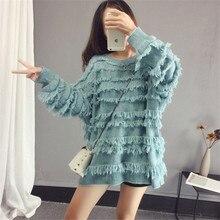 Women Tassel Sweater Pullover 2018 New Autumn Winter Korean Fashion Loose Tops Female Round Neck NO559