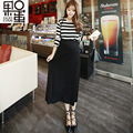 New Spring and Summer Fashion Maternity Dress Striped Skirt Long Sleeves Pregnant Women Dress