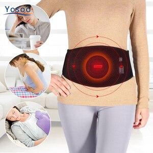 Image 2 - Yosoo cintura cinto de aquecimento inferior apoio para as costas cinta massagem terapia apoio da cintura para alívio da dor muscular volta cintura cuidados lombares