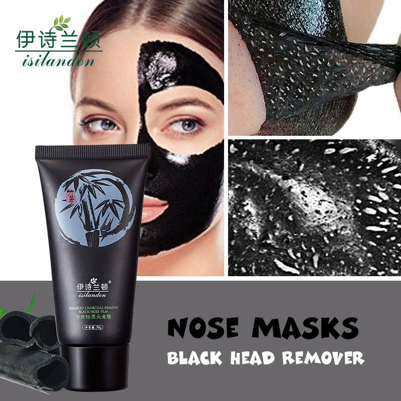 Clearance Sale ISILANDON Face Mask Black Masks Facial Skin Care Blackhead Remover Deep Cleansing Sheet Masks Body Beauty Makeup