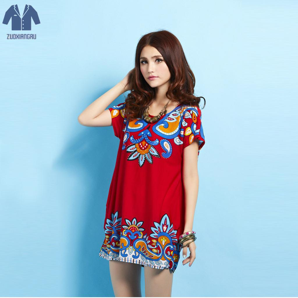 Buy dress cashews and get free shipping on AliExpress.com c60bd4b264a9