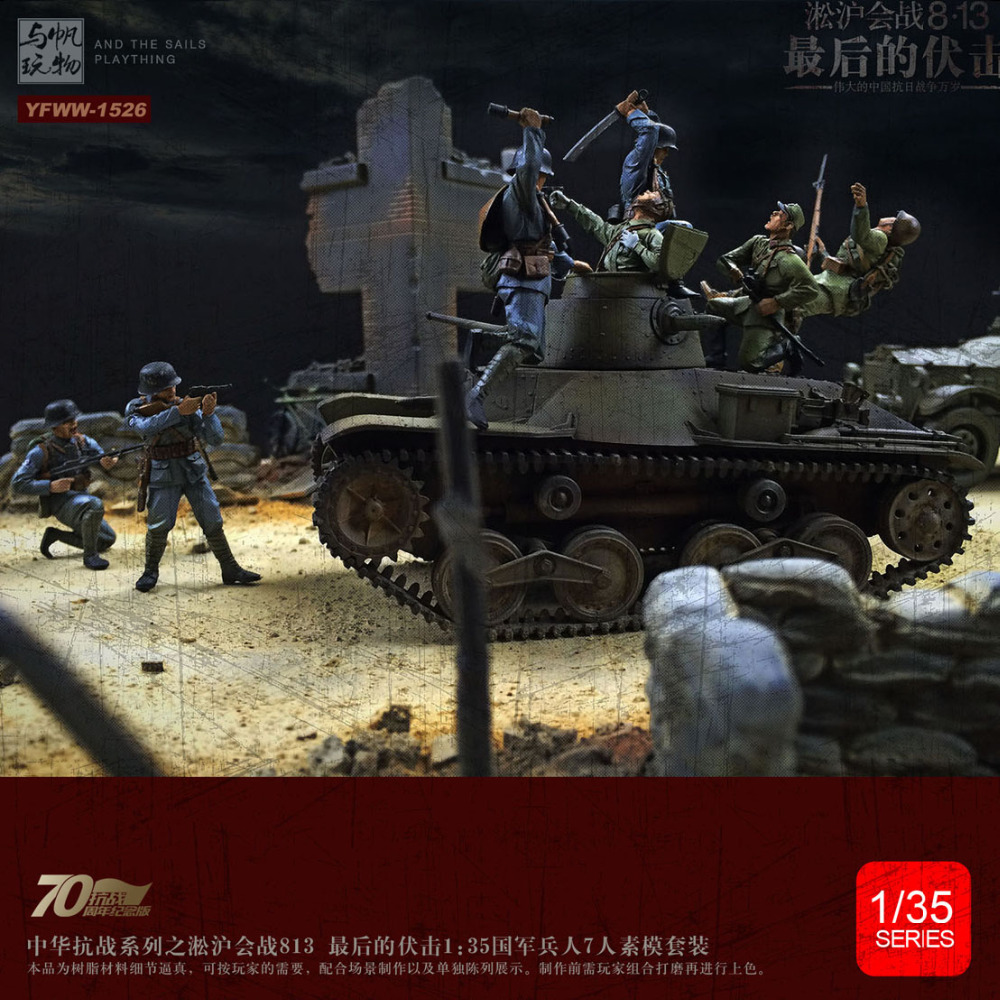 Resin soldier 1/35 resin figure the last fight include 4pcs chinese soldier and 3pcs Japanese soldier free soldier черный маленький