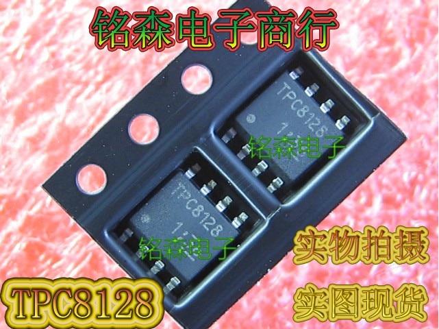 Цена TPC8128