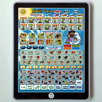 English Arabic Indonesian 3in1 Quran And Daily Duaa Holy Arabic Learning Toy Koren Learning Educational Toys