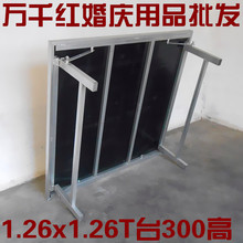Folding Mobile stage folded T stage folding wedding stage