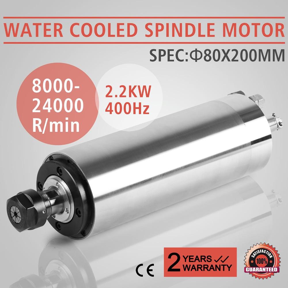 Livraison gratuite pour les états-unis de haute qualité 2.2KW refroidi à l'eau moteur broche et variateur VFD CNC moteur de broche en acier inoxydable