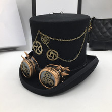 Steam Era Presidentเกียร์Punkหมวกสไตล์แฟชั่นแสดงฟิล์มประสิทธิภาพขนสัตว์หมวกสำหรับบุรุษและสตรีFedoras
