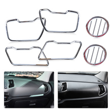 DWCX car styling 6pcs Chrome Air Vent Trim Cover for Kia Sportage R 2011 2012 2013 2014 2015 Left Hand Drive