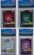 KONAMI Yugioh Card 55pcs/set VRAINS DM Duelist Card Protector Card Sleeves for Yu-Gi-Oh Trading Card Game(China)