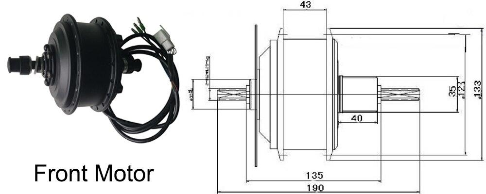 36V front motor