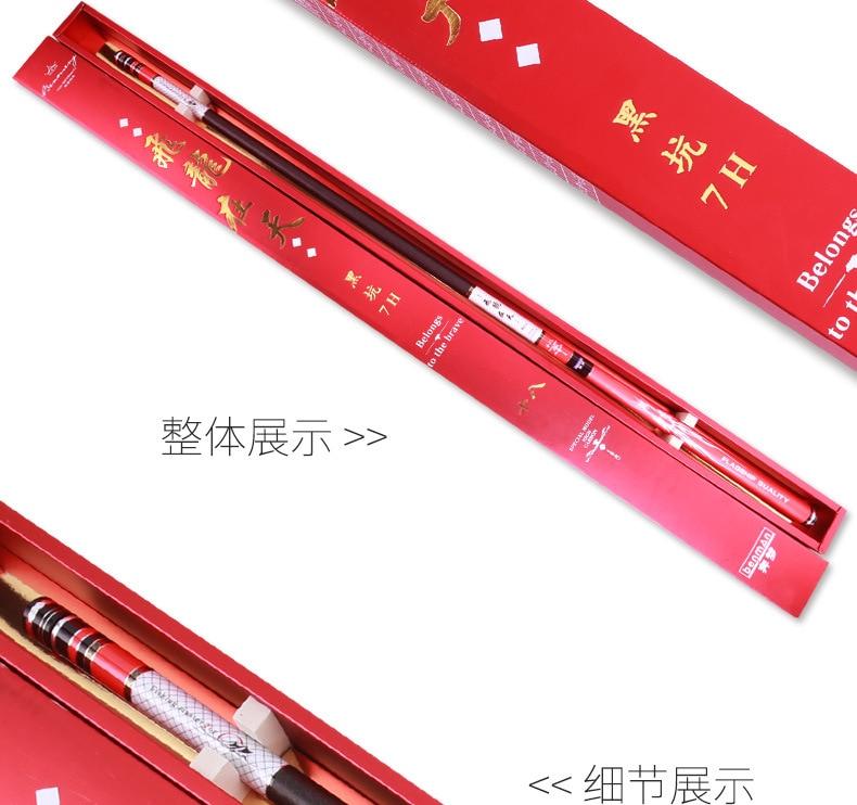 Weihai vairumtirdzniecības melnā bedre super cieta 19 tonālo 7h - Makšķerēšana - Foto 2
