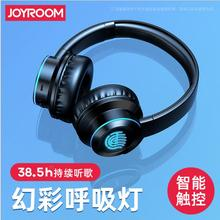 Joyroom H16 Wireless Headphones Bluetooth Earphone Active Noise Cancelling Stereo Gaming Headset With Mic Casque fone de ouvido awei g10bl sports bluetooth earphone headphone 3d stereo earphone with mic noise cancelling headset fone de ouvido bluetooth