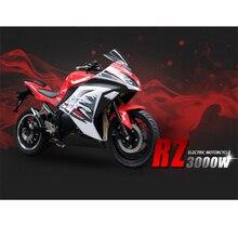 Электрический мотоцикл Скутер гоночный 60 км 1500W литиевая батарея 72 V/20A не скользящая износостойкая вакуумных шин