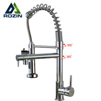 Polished Chrome Spring Pull Out Kitchen Sink Faucet Single Handle Hot Cold Water Kitchen Mixer Tap