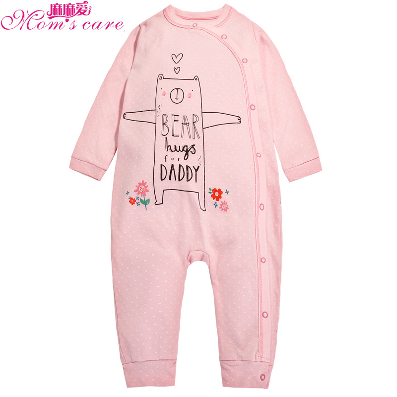 line Get Cheap Care Bears Baby Clothes Aliexpress