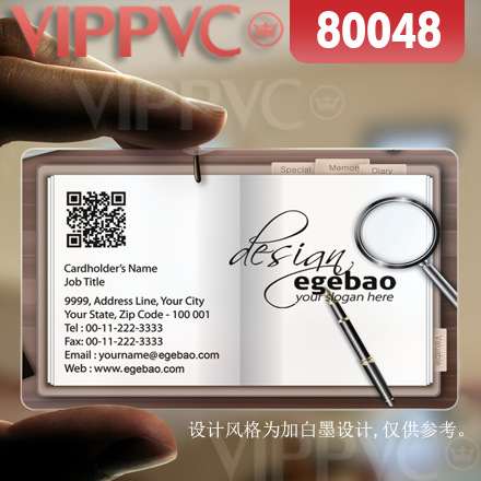 80048 Raised Letter Business Cards - Matte Faces Translucent Card  0.36mm Thickness