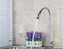 Е-пак DL8551 конкурентоспособная цена только холодной воде Кухня Одной ручкой на одно отверстие подтянуть chrome отделка Поворотный Кухня кран