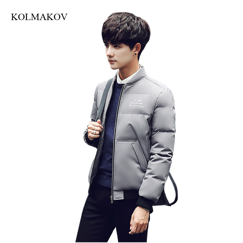 2017 new arrival winter Style men boutique down coats high quality zippers stand collar down coat men solid slim jacket M-3XL