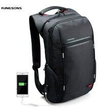 Kingsons de la marca hombres mochila portátil mochila de 15.6 pulgadas a prueba de agua para las mujeres cargo usb externo ordenador bolsa antirrobo