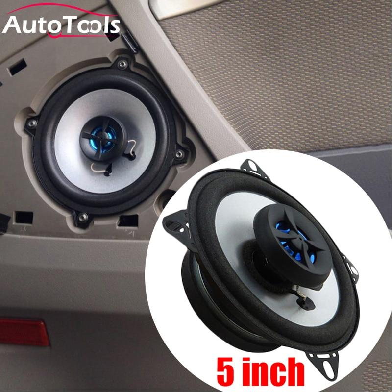 2pcs/lot 5 inch loud speaker for car subwoofers Auto
