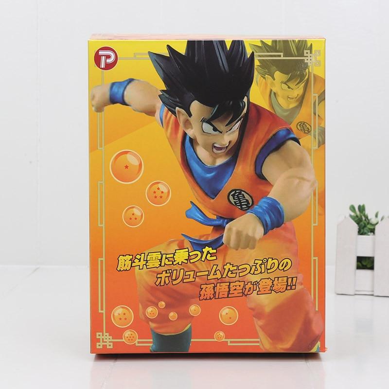 28cm orange with box