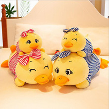New Style Wearing Clothe Duck Doll Toy Soft Plush Toys Stuffed Animal Pillow Children Soothe