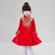 2017 New China Classical Wind Princess Girls Red Cheongsam Dress For Wedding Baby Children Ceremonies Evening Party Dresses