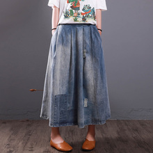 Plus Size A-line Denim Long Skirts  Women Oversized Vintage Female Art Loose Ankle Length Jeans Skirt