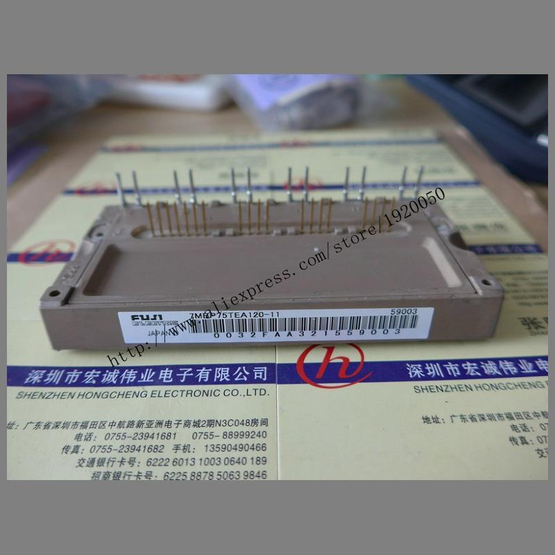 7MBP75A120-11  module Special supply Welcome to order !7MBP75A120-11  module Special supply Welcome to order !