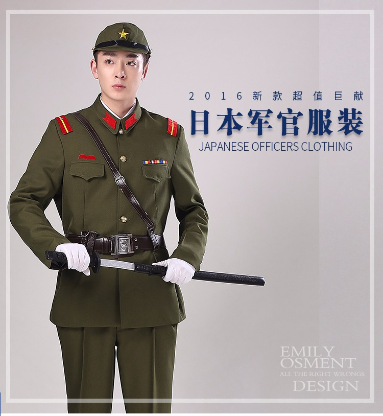 Japanese Imperial officer Traditional vintage green costumes stage drama show Takimi military uniform japanese military costume