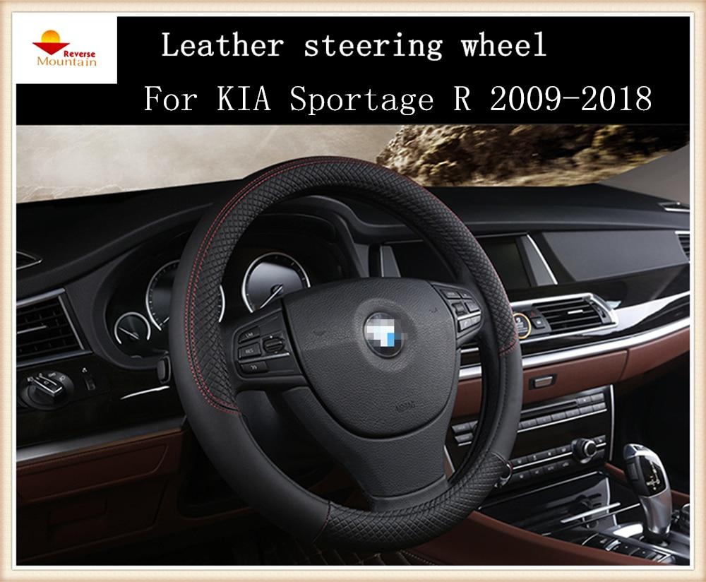 Модные спортивные Стиль кожаный руль автомобиля покрытие для Kia Sportage R 2009-2018