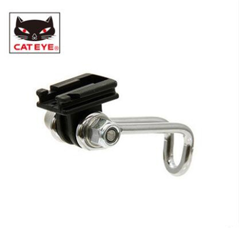 CATEYE CFB-100 bicycle headlight <font><b>fork</b></font> fixed seat bracket folding bike road lamp mount Volt200/<font><b>700</b></font>/300/100 Nano Hl-EL135 etc. image