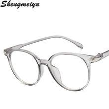 3a18d3bfcf6a28 Koreaanse Fashion Clear Brilmontuur Anti Blauw Licht Bril Vrouwen Nep Bril  Roze Optische Brillen Frame Transparante Oculos