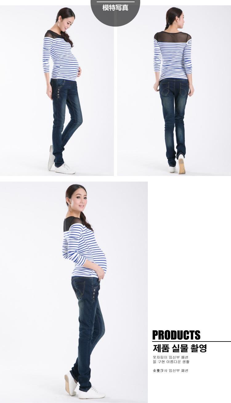 9398636145 Denim Elastic Waist Maternity Jeans Pregnant Pants Clothes For ...