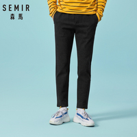 SEMIR Men Pull on Pants in Wool Like Fabric Men's Slim Fit Pants with Slant Pocket Elasticized Drawstring Waistband for Winter